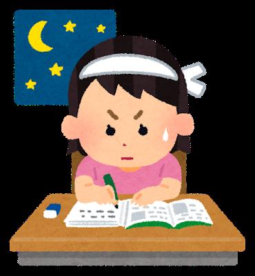 f:id:family-doctor-shin:20210126211702p:plain