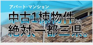f:id:family-nagabuchi:20180312171115p:plain