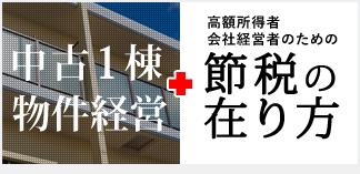 f:id:family-nagabuchi:20180312171120p:plain