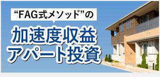 f:id:family-nagabuchi:20180312171125p:plain