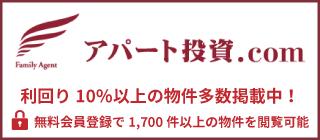 f:id:family-nagabuchi:20180312174710p:plain