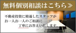 f:id:family-nagabuchi:20180406172523p:plain