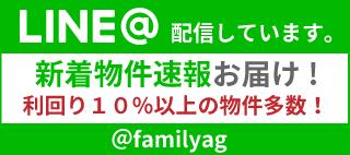 f:id:family-nagabuchi:20180312154656p:plain