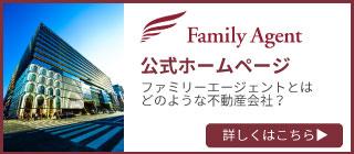 f:id:family-nagabuchi:20180312153428j:plain