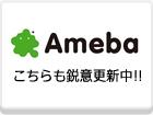 f:id:family-nagabuchi:20180418103810p:plain