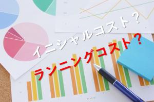 f:id:family-nagabuchi:20180508121420p:plain