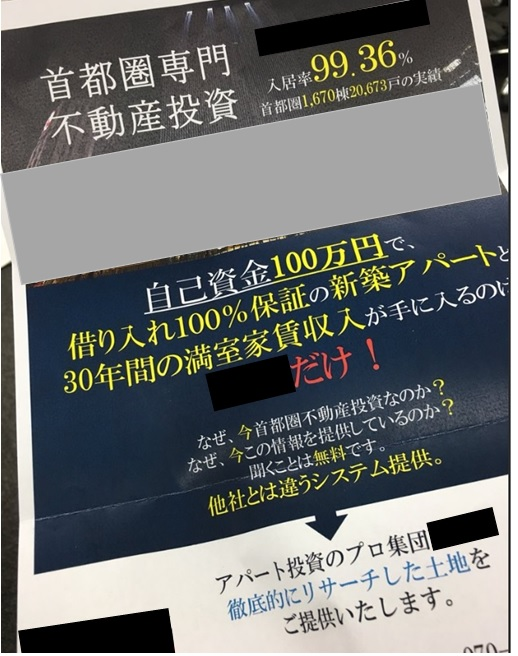 f:id:family-nagabuchi:20180606153729j:plain