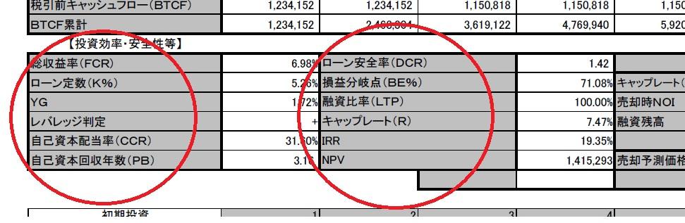 f:id:family-nagabuchi:20180607155411j:plain