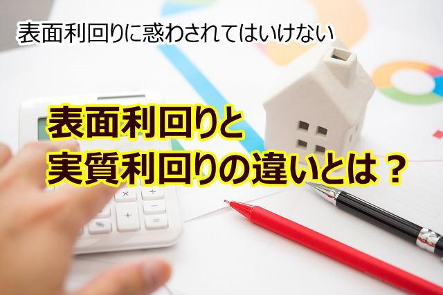 f:id:family-nagabuchi:20180623103223j:plain