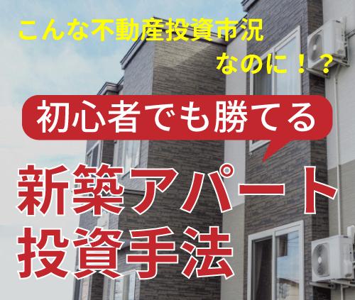 f:id:family-nagabuchi:20180627144209p:plain