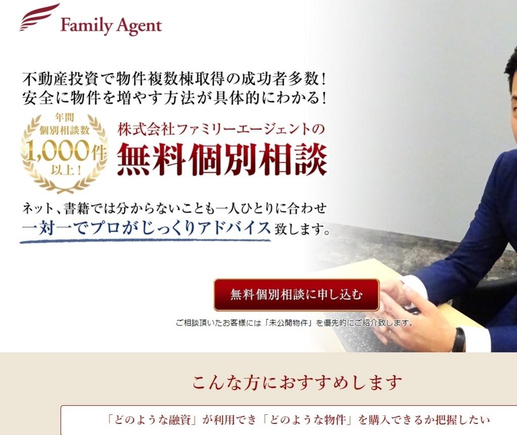 f:id:family-nagabuchi:20180628192846j:plain