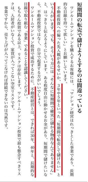 f:id:family-nagabuchi:20180720152412j:plain