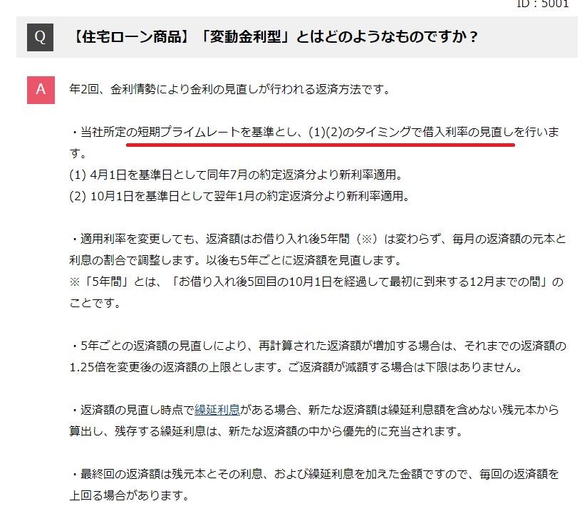 f:id:family-nagabuchi:20180723162619j:plain