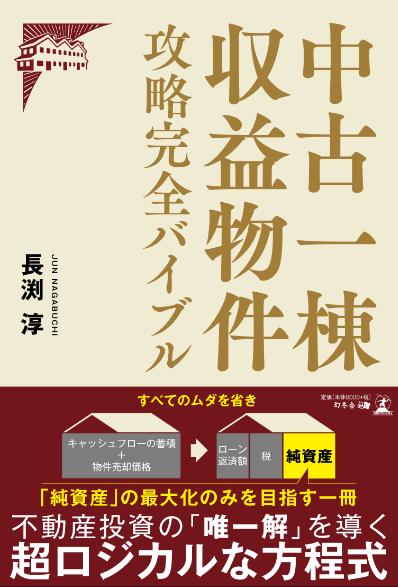 f:id:family-nagabuchi:20180912110430p:plain
