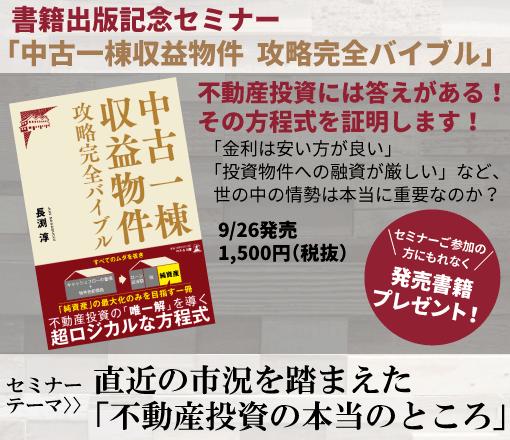 f:id:family-nagabuchi:20181022172944p:plain