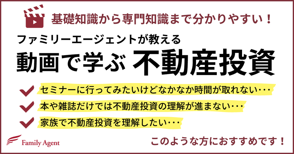 f:id:family-nagabuchi:20181027182108j:plain
