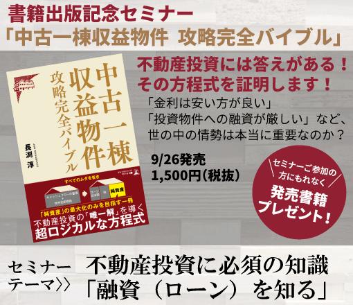 f:id:family-nagabuchi:20181102124101p:plain