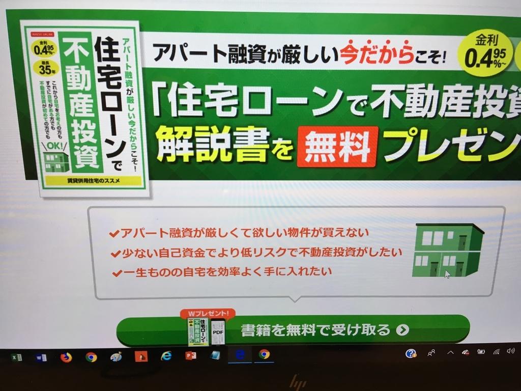 f:id:family-nagabuchi:20181106151247j:plain