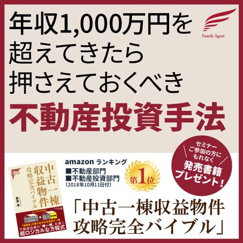 f:id:family-nagabuchi:20190105162258j:plain