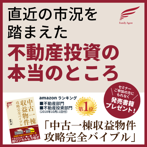 f:id:family-nagabuchi:20190119101924j:plain
