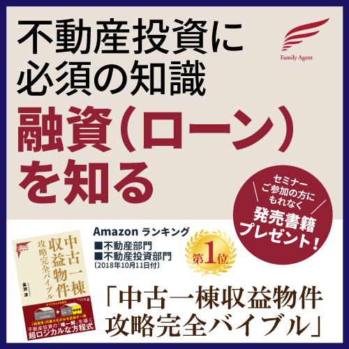 f:id:family-nagabuchi:20190201144219j:plain