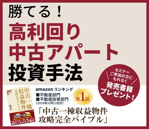 f:id:family-nagabuchi:20190207172858j:plain