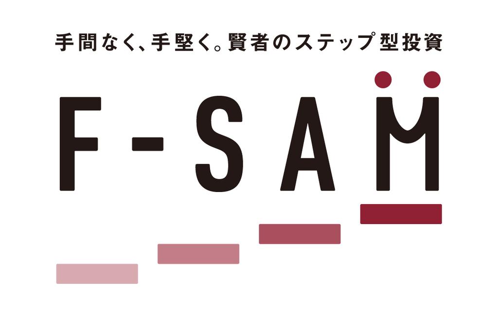 f:id:family-nagabuchi:20190312144729j:plain