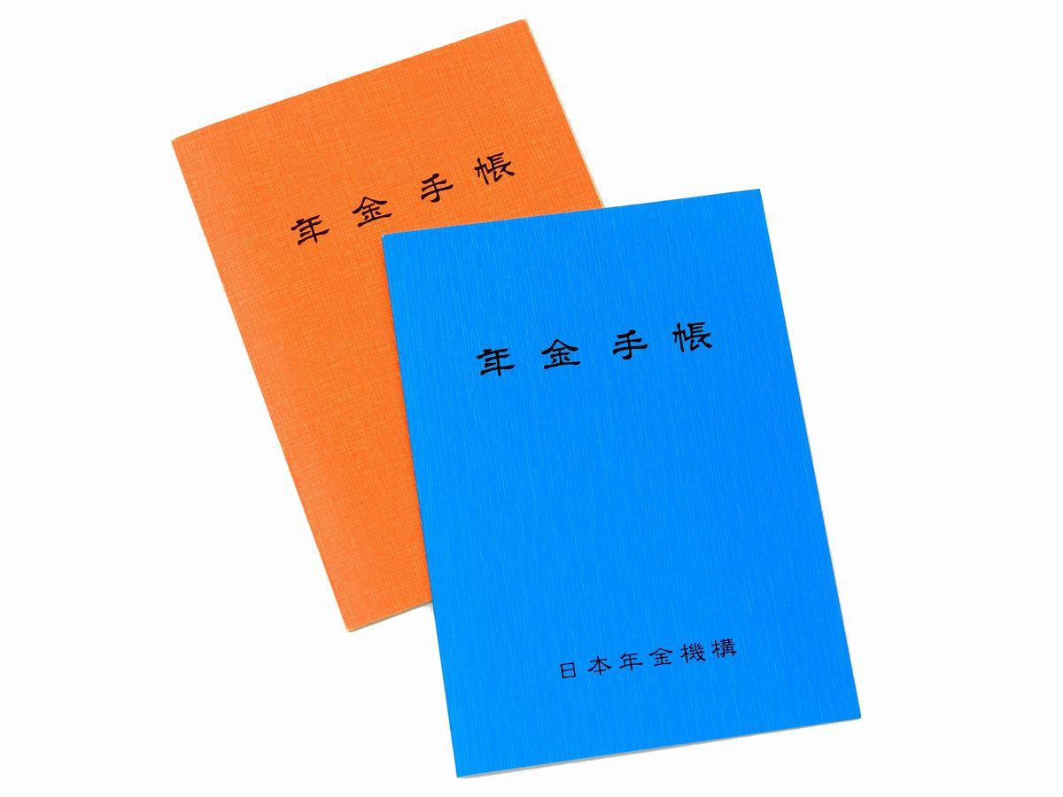 f:id:family-nagabuchi:20190607163411j:plain