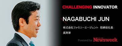 f:id:family-nagabuchi:20190704175422j:plain