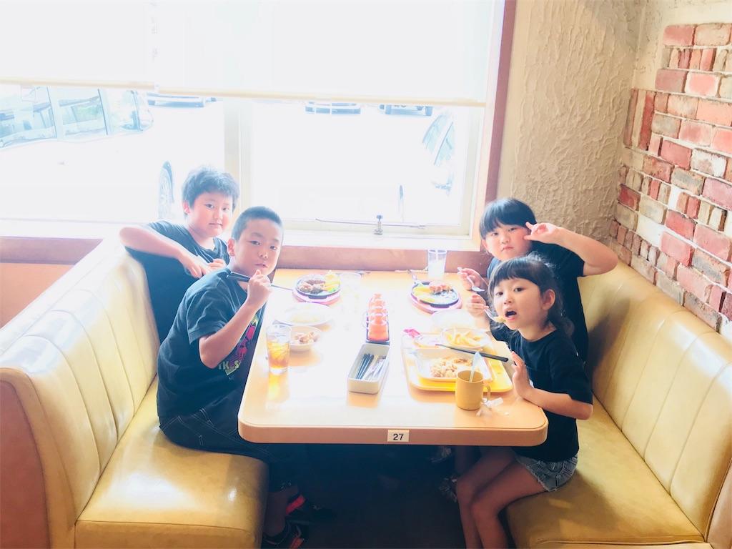 f:id:family0520:20181211235859j:image