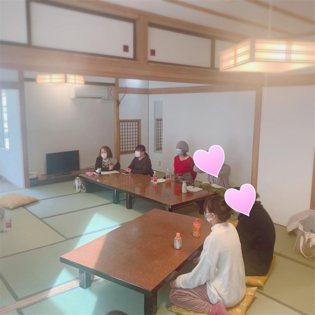 f:id:family_yaaninju_miyagi:20201209204939j:image