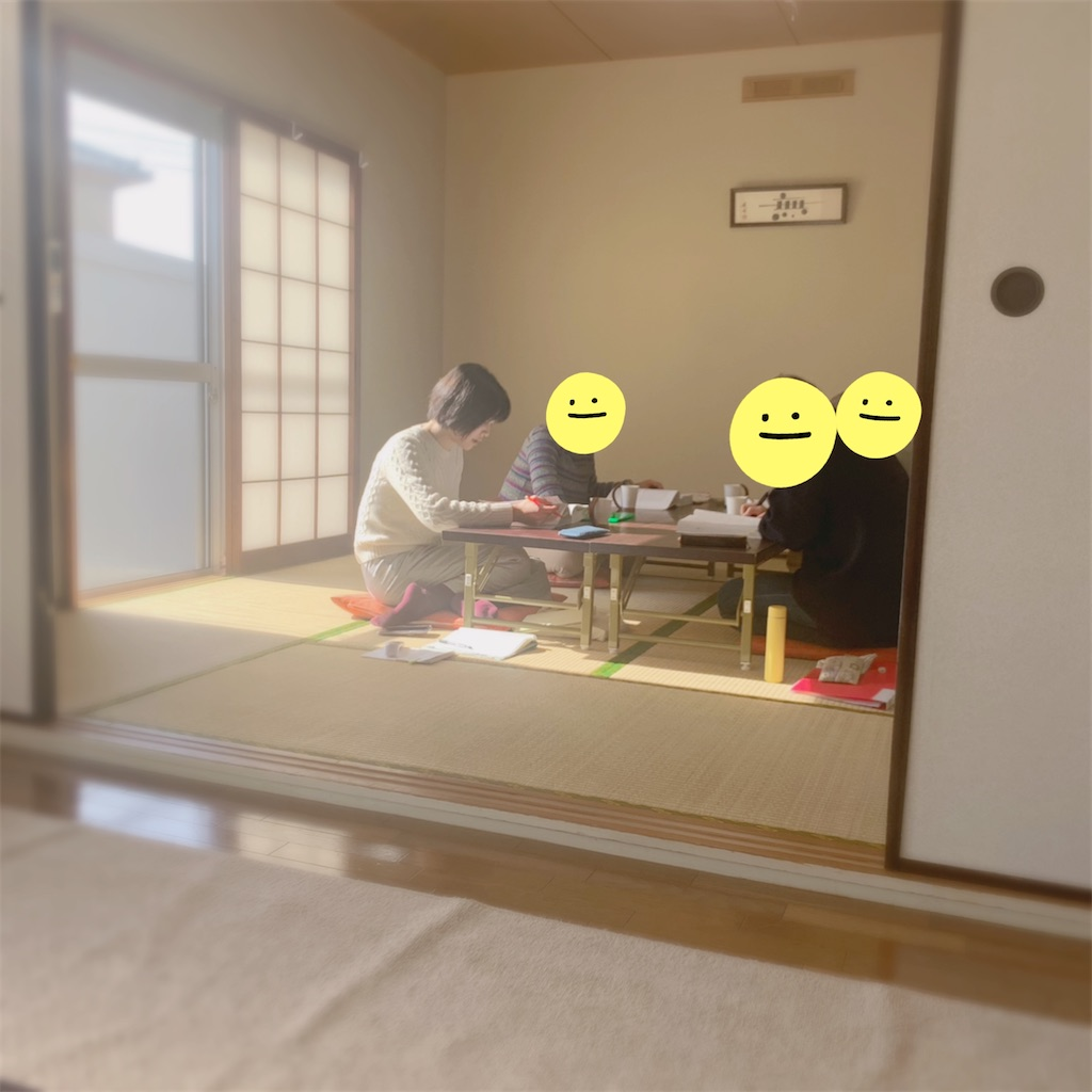f:id:family_yaaninju_miyagi:20210502093805j:image
