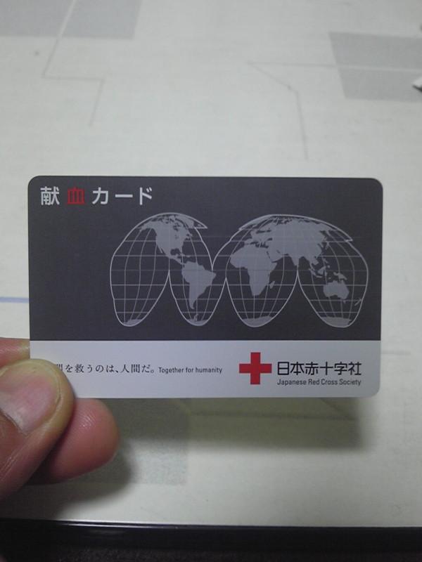 20111025213400
