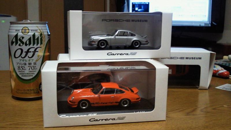 f:id:familycar:20121230212000j:image