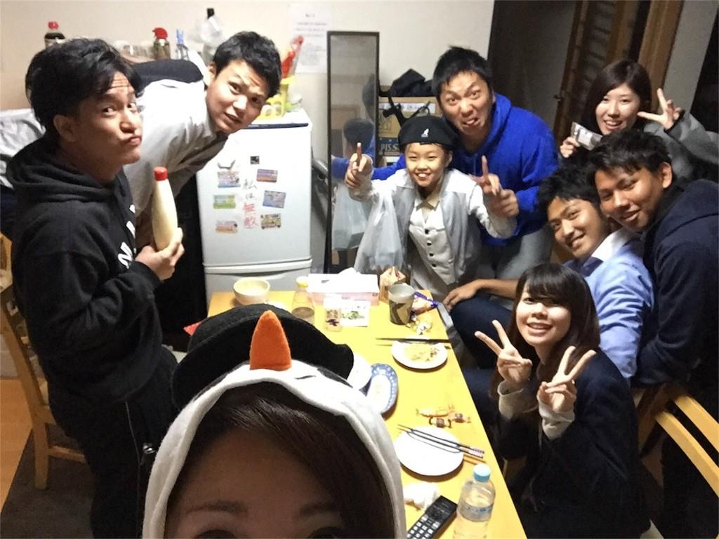 f:id:familycar:20161101173153j:image