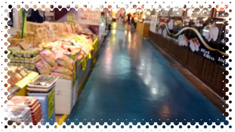 f:id:familyfishing:20160529210935j:plain