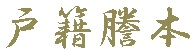 f:id:familyfishing:20161207193422j:plain