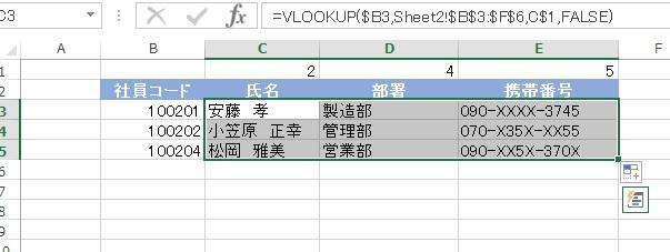 f:id:familyfishing:20170907104628j:plain