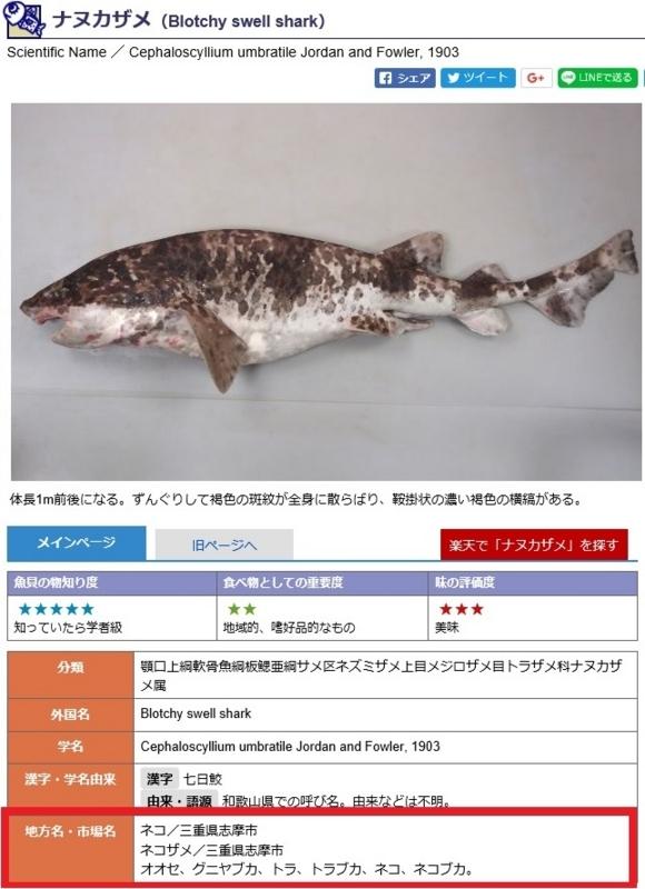 f:id:familyfishing:20180117110622j:plain