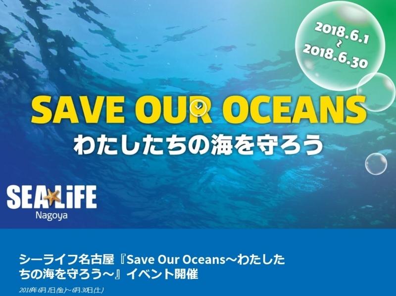 f:id:familyfishing:20180619085638j:plain