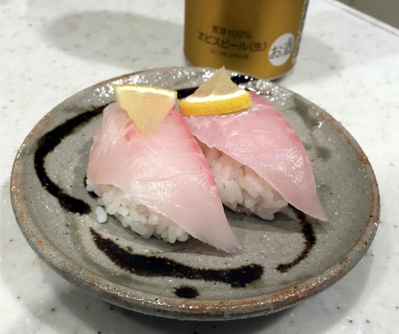 f:id:familyfishing:20181107215328j:plain