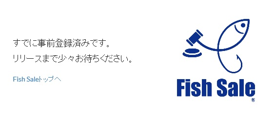 f:id:familyfishing:20190221222107j:plain