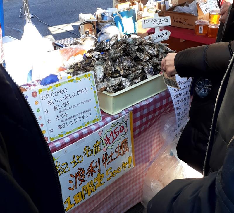 白石湖_渡利牡蠣_食べ放題_幻のカキ