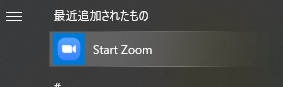 Start_Zoom