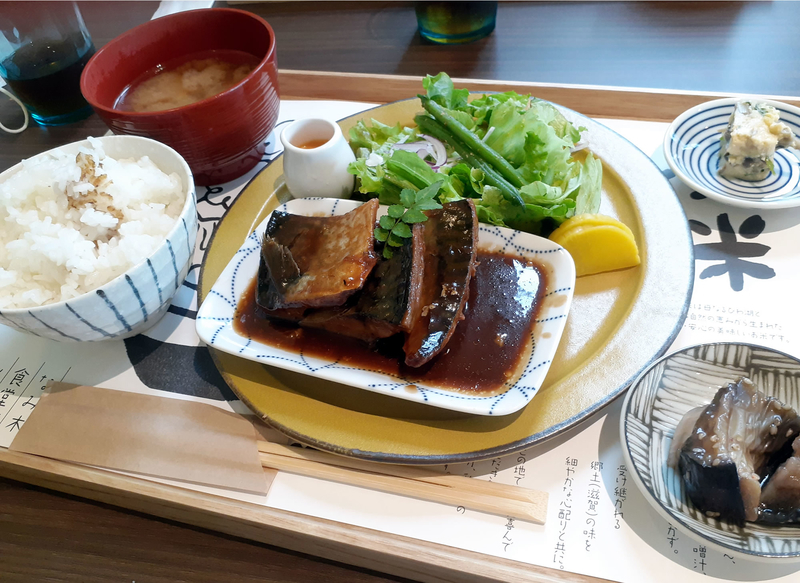 鯖の九重味噌煮定食