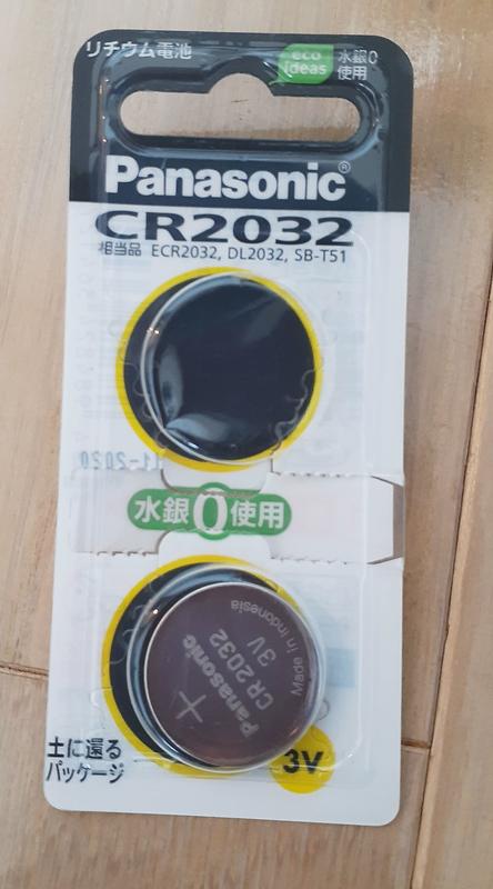 電池_CR2032
