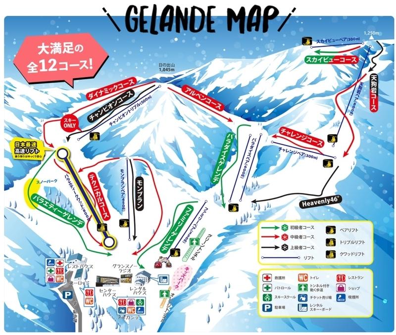 奥伊吹スキー場のゲレンデマップ