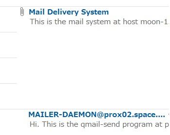 迷惑メールのMailDeleverySystemとMAILER-DEAMON