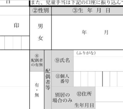 f:id:familyof3:20170602133415j:plain