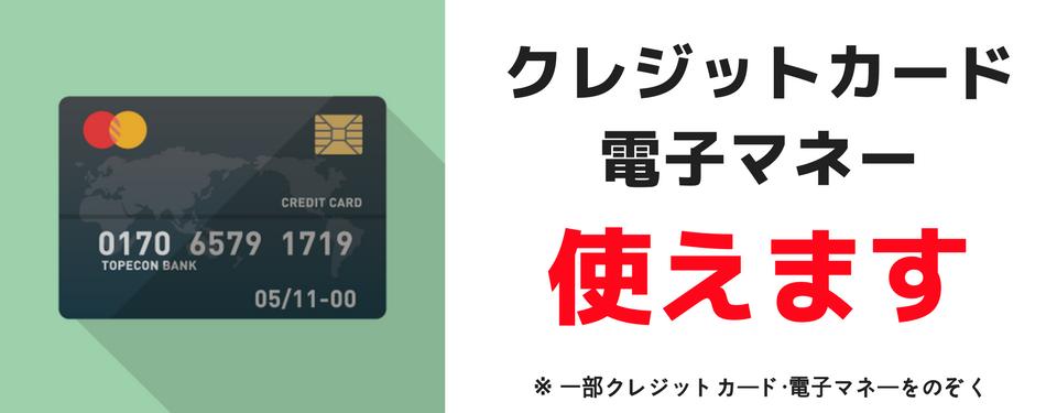 f:id:familyseikotsu-samukawa:20171007102924p:plain